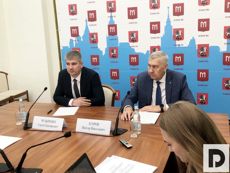 Мосстройнадзор, Центр экспертиз, итоги полугодия, 2019, Южный округ (2)
