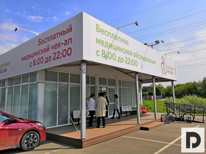 павильон Здоровая Москва, общий план 1