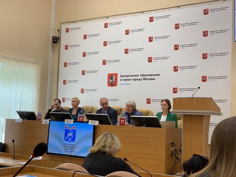 пресс-конференция, Департамент образования и науки города Москвы, киберлето, кибершкола