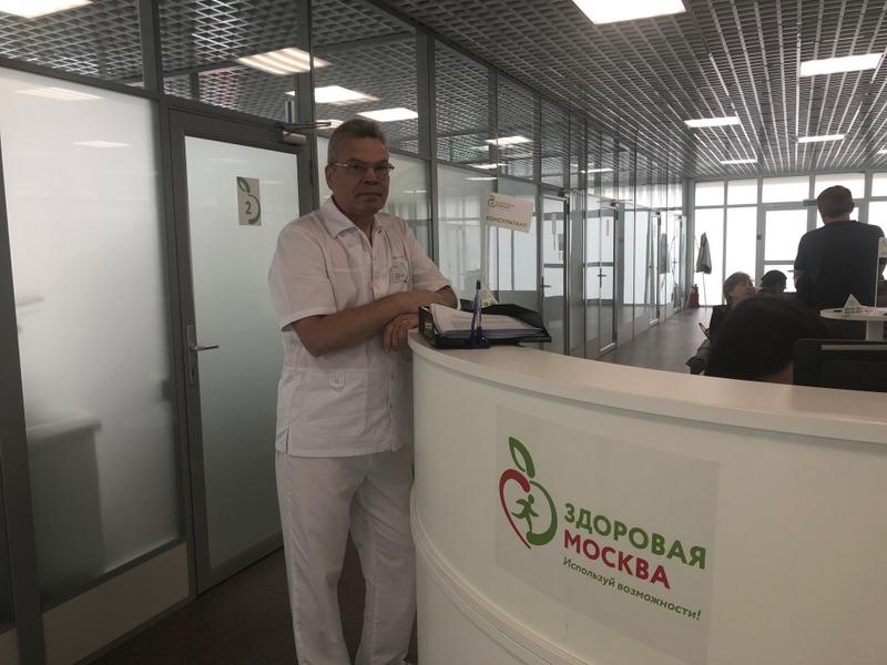 Здоровая Москва, ГМЗ Царицыно, диспансеризация, флюорография