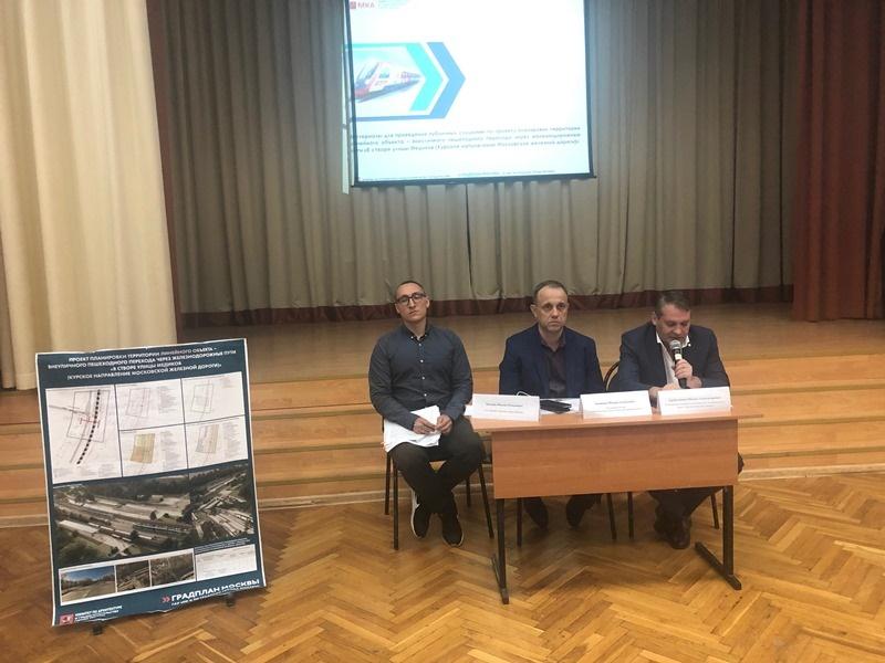 Публичные слушания, подземный переход, Орехово-Борисово Северное, местное самоуправление, жители