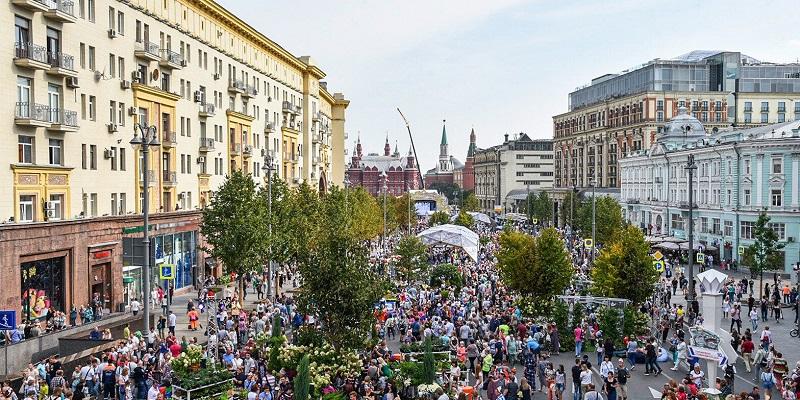 День города Москвы, перекрытие дорог, ЦОДД