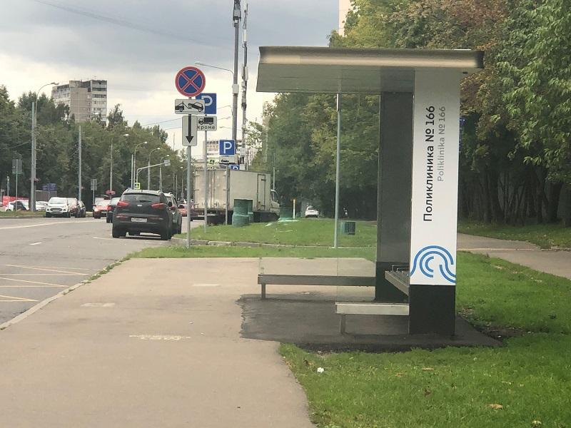 новые остановки, местное самоуправление, благоустройство, Орехово-Борисово Северное