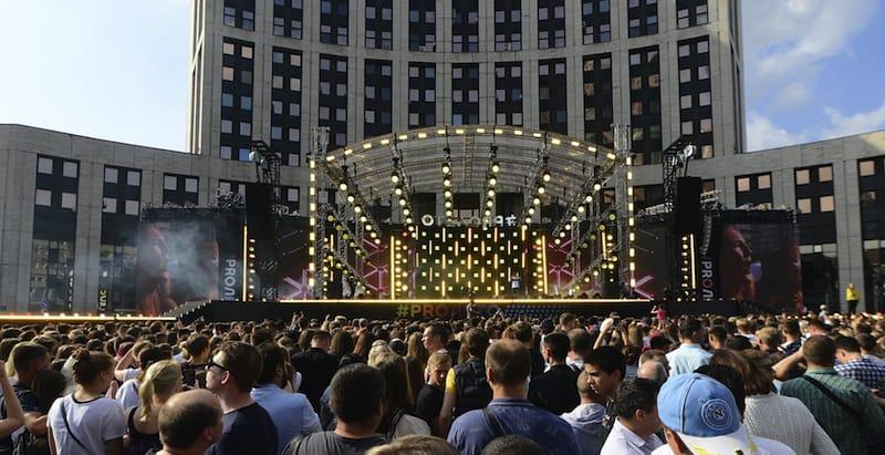 фестиваль, мосру, 0109