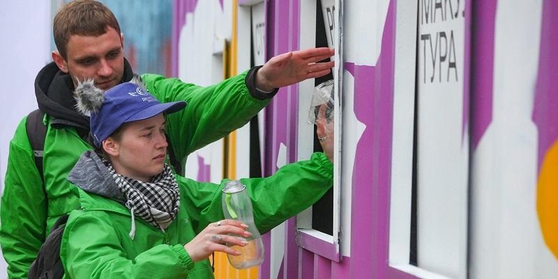 Активный гражданин, разделение отходов, Южный округ, Москва, переработка, экология, волонтеры