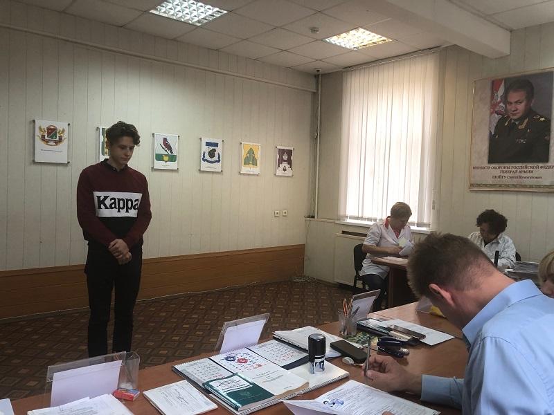 Михаил Гребенчиков, призывная комиссия, местное самоуправление, Орехово-Борисово Северное