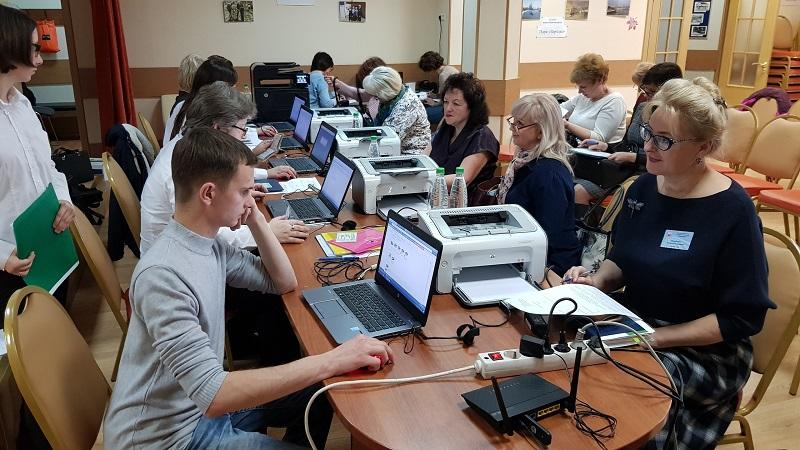 ТЦСО Орехово, повышение квалификации, центр занятости, цифровые технологии