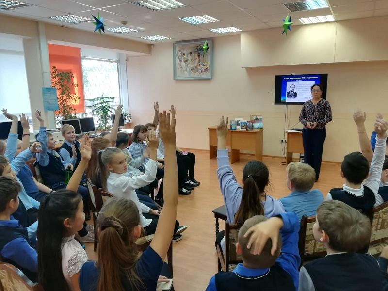 библиотека № 156, дети, Михаил Лермонтов, викторина