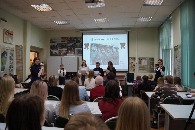 колледж Царицыно, Дорогой памяти, творчество, память, Великая Отечественная война, сборник