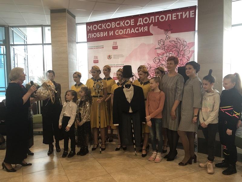 юбиляры семейной жизни, праздник, Шипиловский ЗАГС, местное самоуправление, Орехово-Борисово Северное