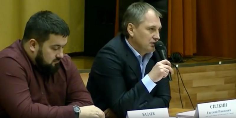 Всьтреча с ГУ Силкин с микрофоном