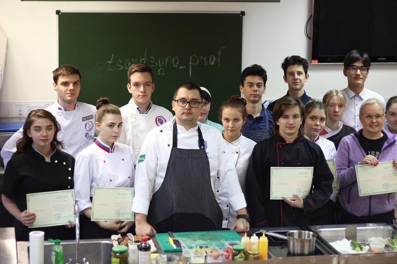 Колледж Царицыно, мастер-класс, тартар, кулинария