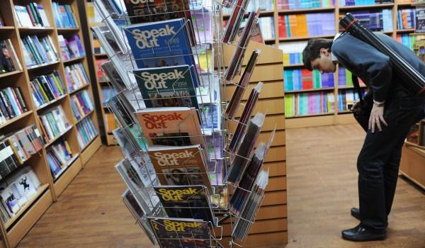 книги, Москва, конкурс, книжный магазин