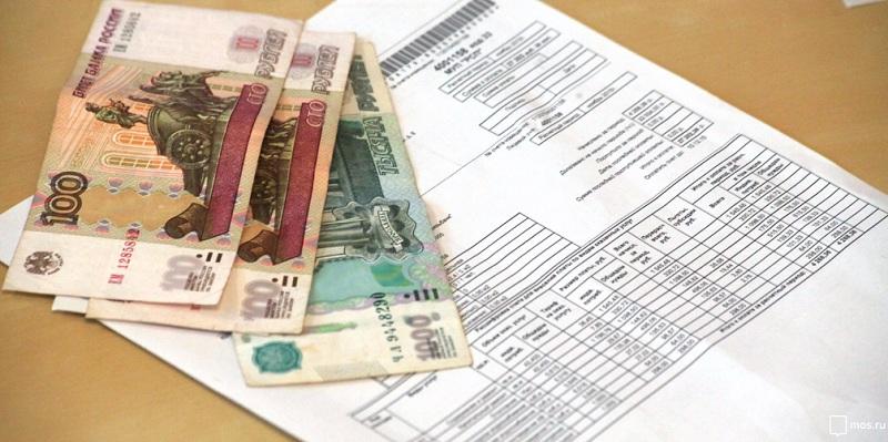 ЖКХ-квитанция-оплата-мосру-2711