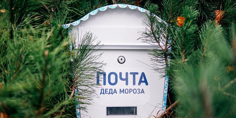 Почта Деда Мороза, Новый год, зима, Царицыно