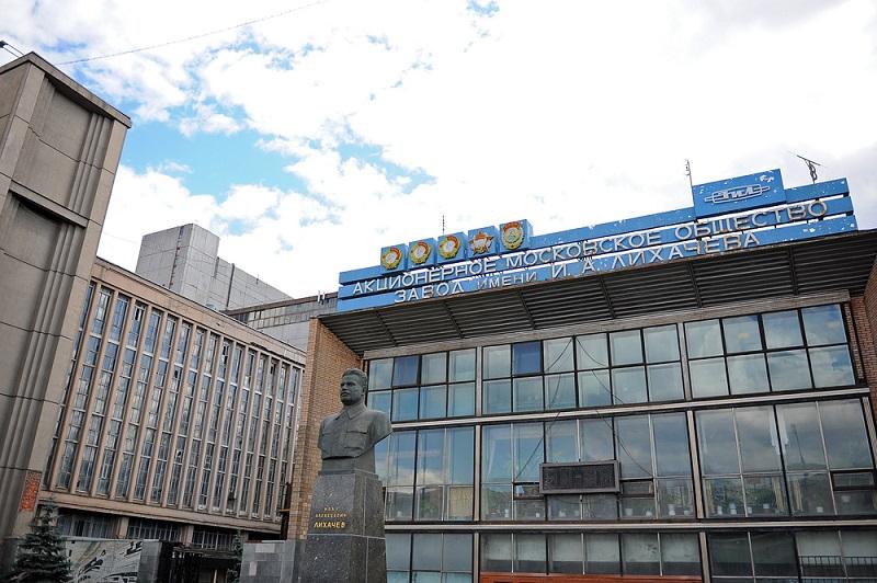 голосование, завод имени Лихачева, ЗИЛ, редакция ЮАО