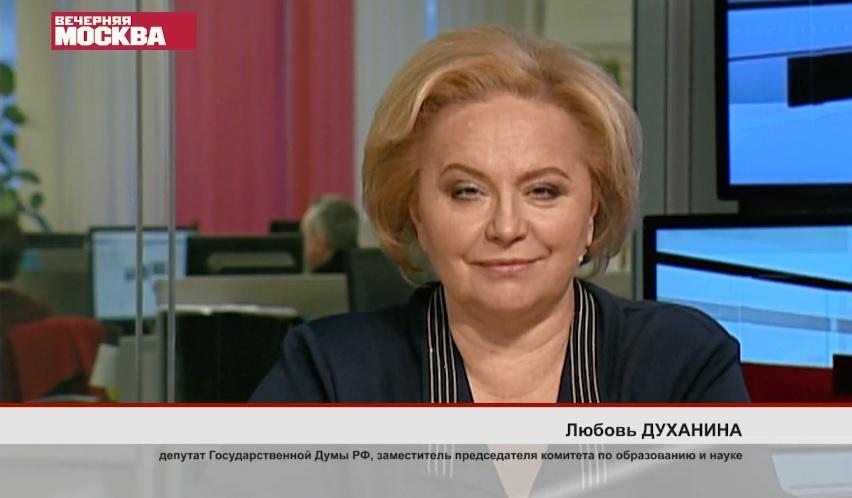 Любовь духанина, Круглый стол, Вечерняя Москва
