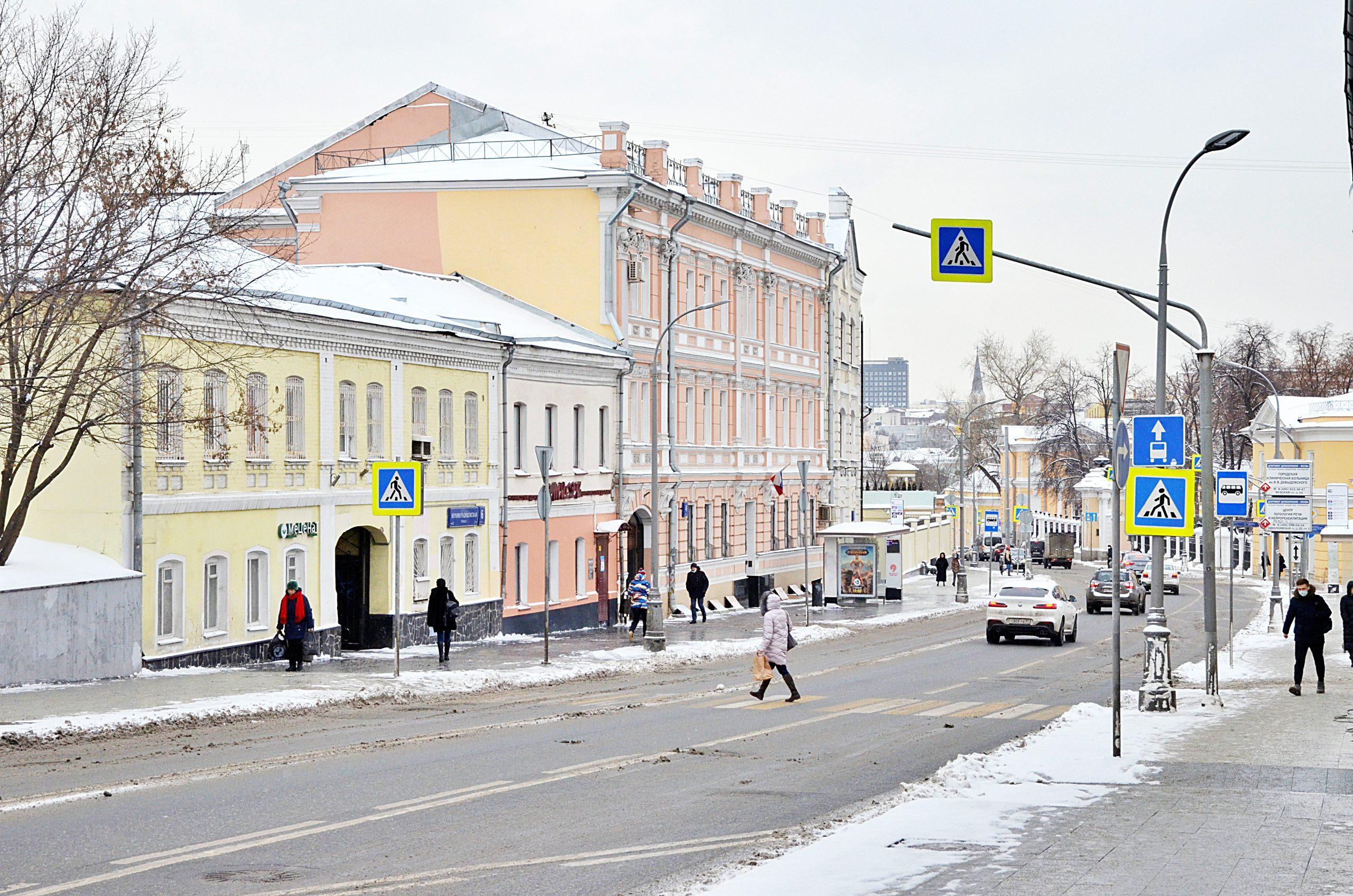 Москва оказывает всестороннюю поддержку некоммерческому сектору. Фото: Анна Быкова
