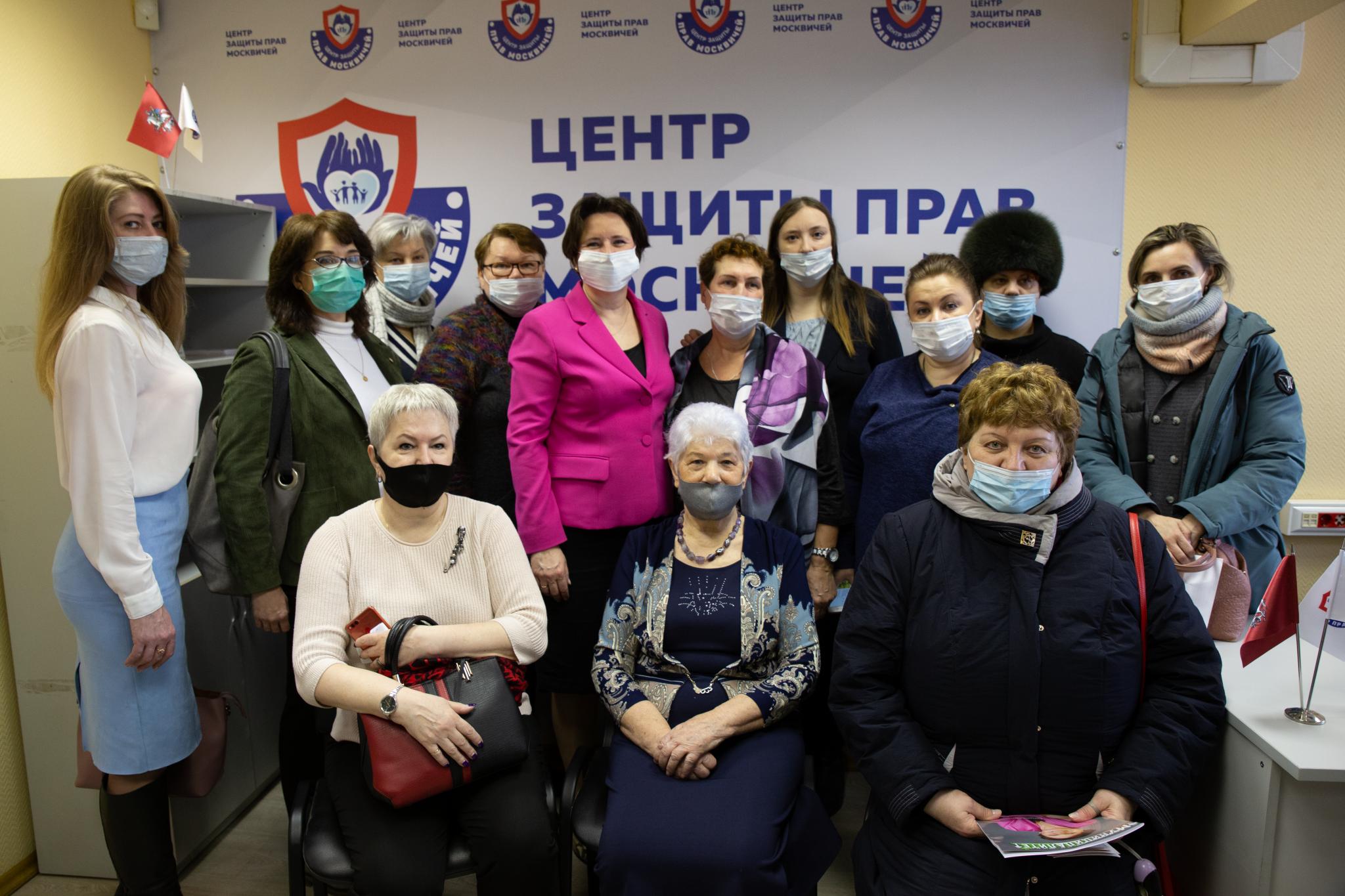 Центр защиты прав москвичей открылся в Даниловском районе